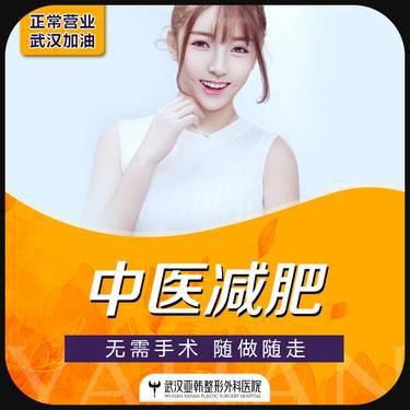 https://heras.igengmei.com/service/2020/05/16/1e8f2a1228-half
