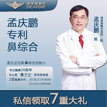 https://heras.igengmei.com/service/2020/05/16/65532beef9-half