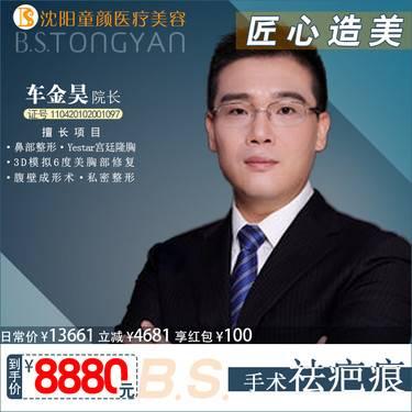 https://heras.igengmei.com/service/2020/05/16/83eaa15d67-half