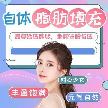 https://heras.igengmei.com/service/2020/05/18/1087fc6085-half