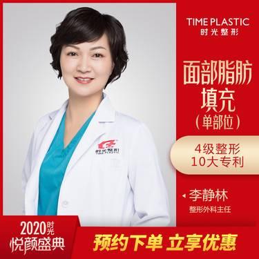 https://heras.igengmei.com/service/2020/05/18/210f487bda-half