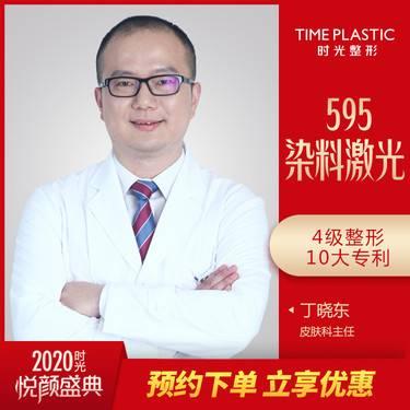 https://heras.igengmei.com/service/2020/05/18/2133867d68-half