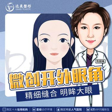 https://heras.igengmei.com/service/2020/05/18/5b56e1c2d9-half
