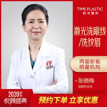 https://heras.igengmei.com/service/2020/05/18/ceadcdf7b7-half