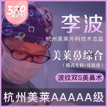 https://heras.igengmei.com/service/2020/05/18/d9d99d12c0-half