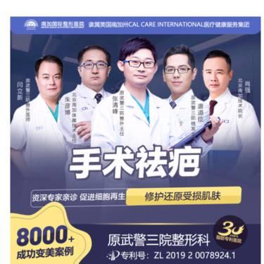https://heras.igengmei.com/service/2020/05/19/87dedafca6-half