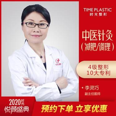https://heras.igengmei.com/service/2020/05/19/c0ef106910-half