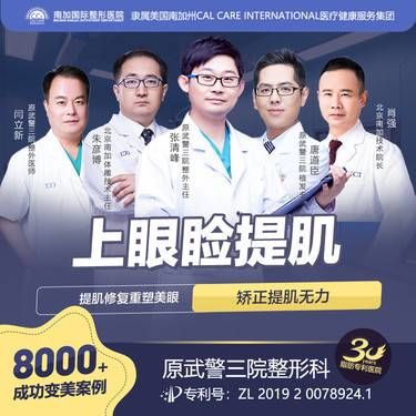 https://heras.igengmei.com/service/2020/05/19/d4f75b575e-half