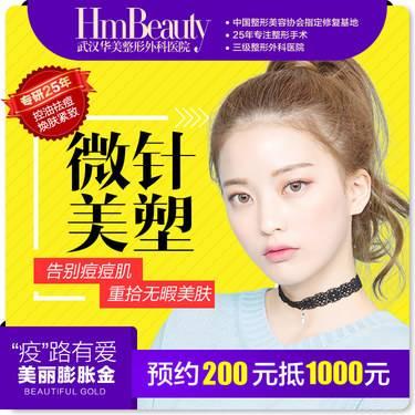 https://heras.igengmei.com/service/2020/05/20/7666bcba60-half