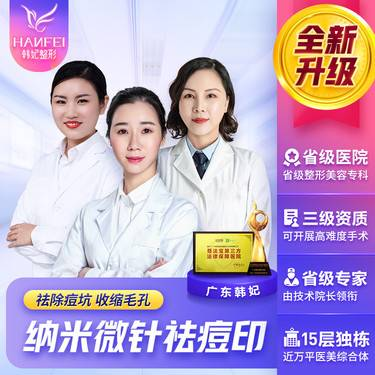 https://heras.igengmei.com/service/2020/05/21/26b5322e34-half