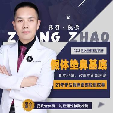 https://heras.igengmei.com/service/2020/05/21/51d74ac72f-half