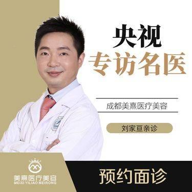 https://heras.igengmei.com/service/2020/05/21/53dd4380c9-half