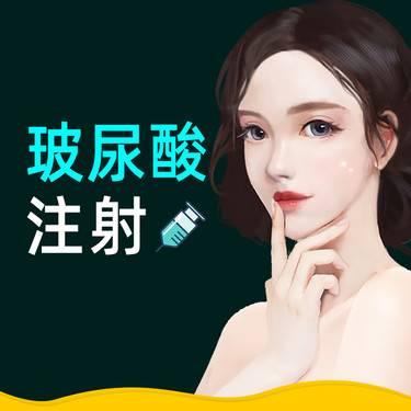 https://heras.igengmei.com/service/2020/05/21/58b9a27b70-half