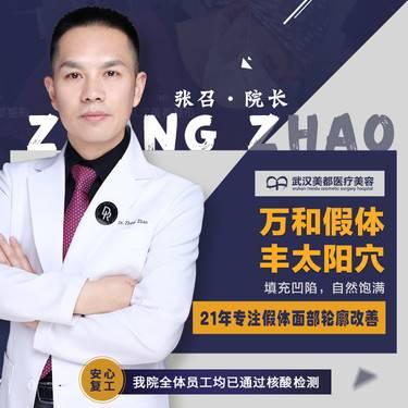 https://heras.igengmei.com/service/2020/05/21/82472962df-half