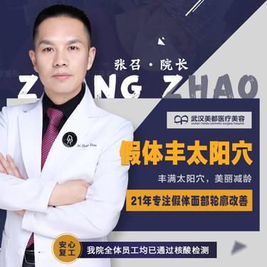 https://heras.igengmei.com/service/2020/05/21/c47998b46a-half