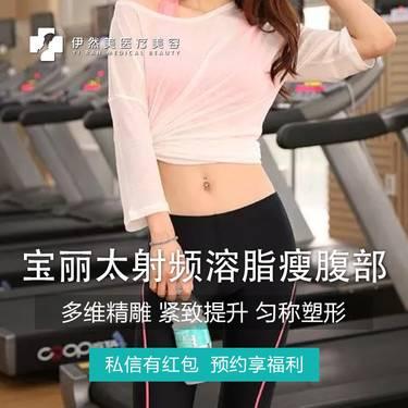https://heras.igengmei.com/service/2020/05/22/0dc1f9eae1-half