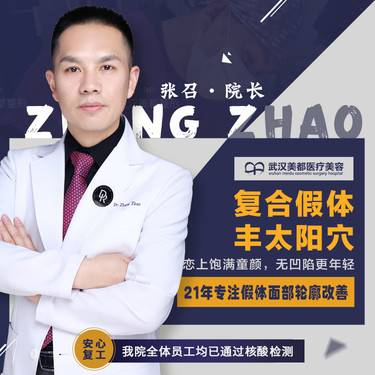https://heras.igengmei.com/service/2020/05/22/20b2cc6ea7-half