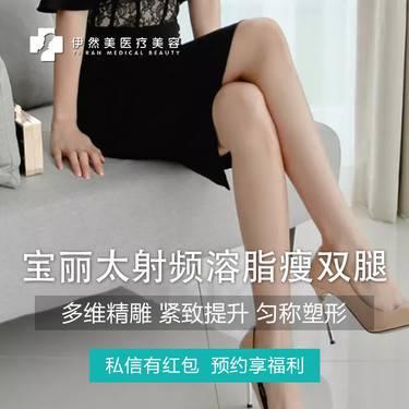 https://heras.igengmei.com/service/2020/05/22/2e2680497f-half