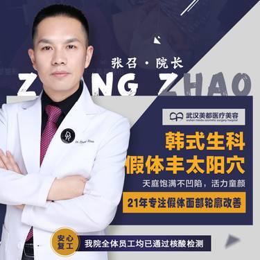 https://heras.igengmei.com/service/2020/05/22/3bb29147e6-half