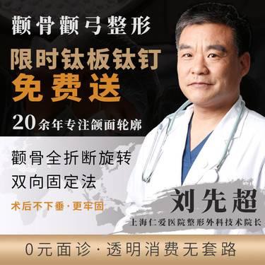 https://heras.igengmei.com/service/2020/05/22/6025b518f9-half