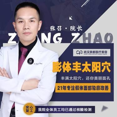 https://heras.igengmei.com/service/2020/05/22/729216a3bf-half