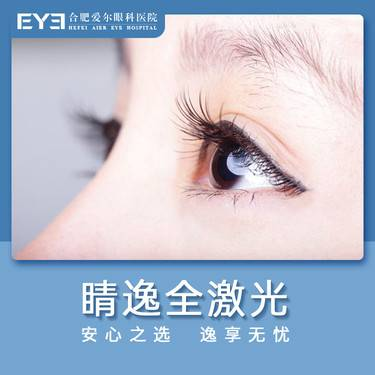 https://heras.igengmei.com/service/2020/05/22/7ae362c312-half