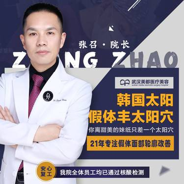 https://heras.igengmei.com/service/2020/05/22/9f464a8ba6-half