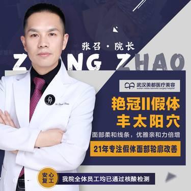https://heras.igengmei.com/service/2020/05/22/9f52a1eca1-half