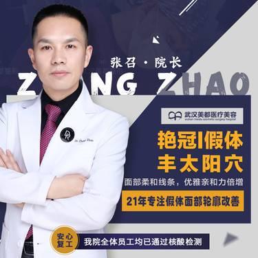 https://heras.igengmei.com/service/2020/05/22/ea077a93c7-half