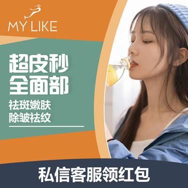 https://heras.igengmei.com/service/2020/05/23/1283b7adb5-half