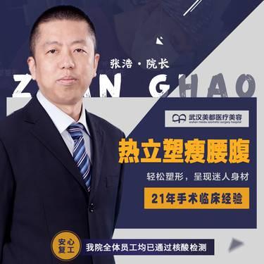 https://heras.igengmei.com/service/2020/05/23/1491c78476-half