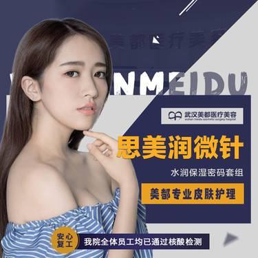 https://heras.igengmei.com/service/2020/05/23/267b486476-half
