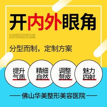 https://heras.igengmei.com/service/2020/05/23/33e7c29afb-half
