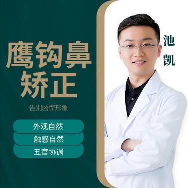 https://heras.igengmei.com/service/2020/05/23/8058c1787e-half