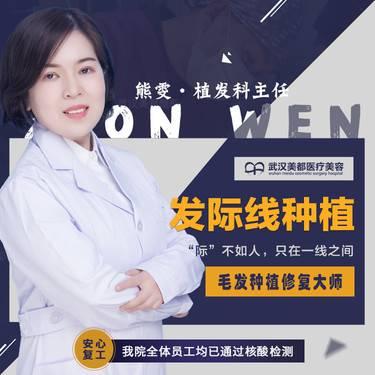 https://heras.igengmei.com/service/2020/05/23/ddda7d5af8-half
