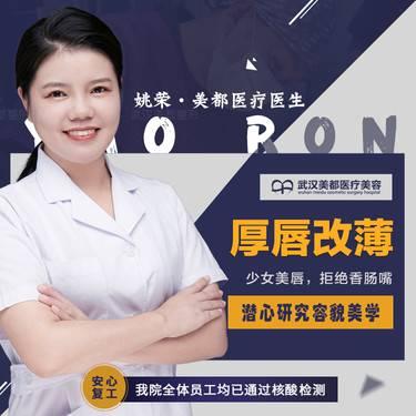 https://heras.igengmei.com/service/2020/05/23/df3a0f3c86-half