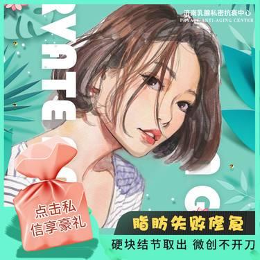 https://heras.igengmei.com/service/2020/05/24/751c8153a1-half
