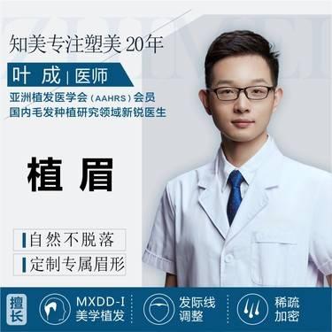 https://heras.igengmei.com/service/2020/05/24/b19e4b0b08-half