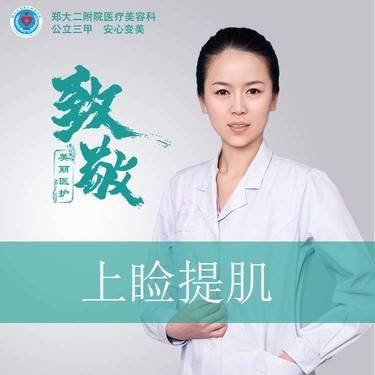 https://heras.igengmei.com/service/2020/05/25/2c6ed09025-half