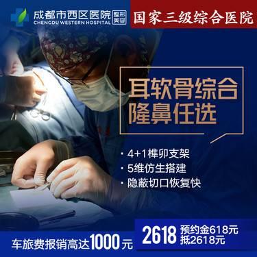 https://heras.igengmei.com/service/2020/05/25/367021b135-half