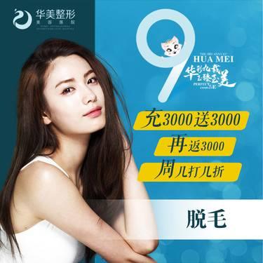https://heras.igengmei.com/service/2020/05/25/5452c2cdcb-half