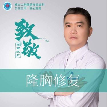 https://heras.igengmei.com/service/2020/05/25/5708155dd5-half