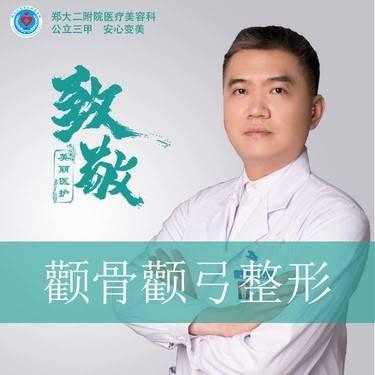 https://heras.igengmei.com/service/2020/05/25/ca64b9c7e2-half