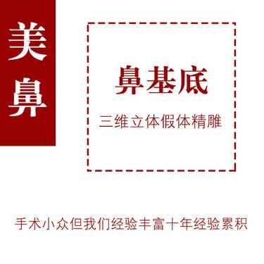 https://heras.igengmei.com/service/2020/05/25/eb0be847cc-half