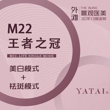 【上海@上海亚太医疗美容门诊部】激光祛斑