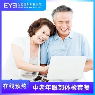 https://heras.igengmei.com/service/2020/05/26/a799e45102-half