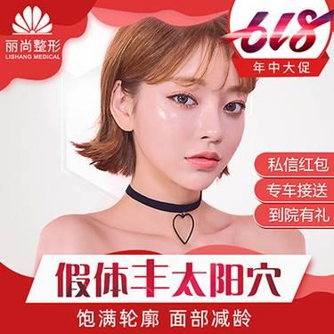https://heras.igengmei.com/service/2020/05/26/a7dddb5a25-half