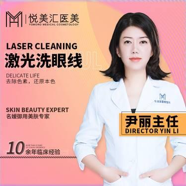 https://heras.igengmei.com/service/2020/05/27/2c948cfcb1-half