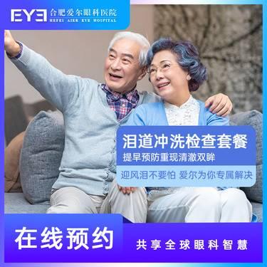 https://heras.igengmei.com/service/2020/05/27/80ab0cbb1f-half