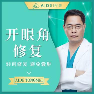 https://heras.igengmei.com/service/2020/05/27/b6188d7706-half
